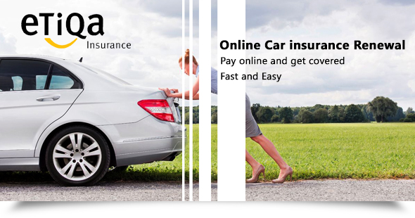 online purchase eTiQa Car Insurance